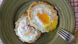 Huevos en Aros de Cebolla