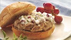 Hamburguesas de Pavo a la Griega con Salsa de Yogurt