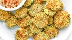 Chips de Calabacín a la Parmesana