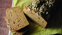 Pan de Calabaza y Mantequilla de Maní