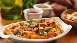 Hummus de Camote